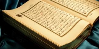 Dini Bilgileri Nasıl Hangi Yollarla Elde Ederiz