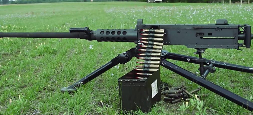 DOÇKA Makinalı Tüfek