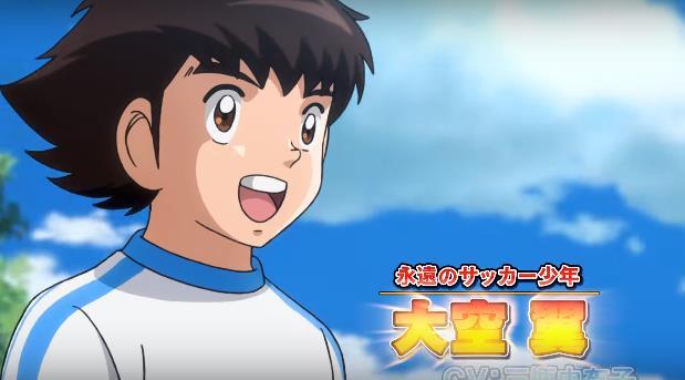 Tsubasa Ne Zaman Çıkıyor
