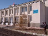 Ardahan Üniversitesi Bölümleri Taban Puanları 2013-2014