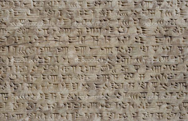Eski uygarlıkların insanlığa katkıları nelerdir